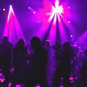 Ночные клубы в сатке адрес клуба soho в москве