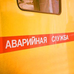 Аварийные службы Катав-Ивановска