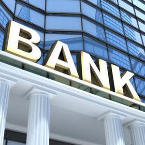 Банки Катав-Ивановска
