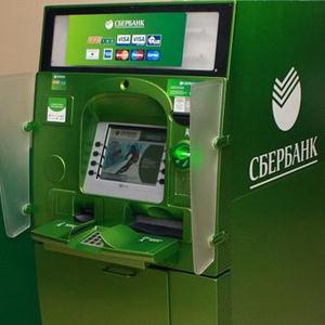 Банкоматы Катав-Ивановска