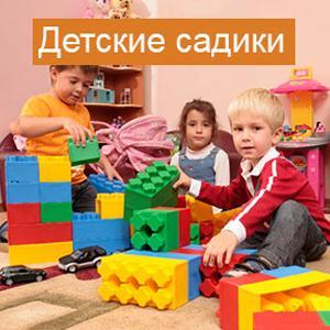 Детские сады Катав-Ивановска