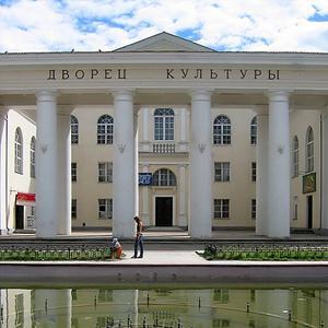 Дворцы и дома культуры Катав-Ивановска