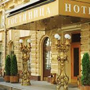 Гостиницы Катав-Ивановска