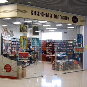 Книжные магазины Катав-Ивановска