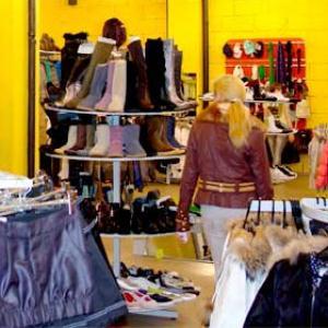 Магазины одежды и обуви Катав-Ивановска