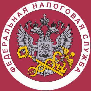 Налоговые инспекции, службы Катав-Ивановска