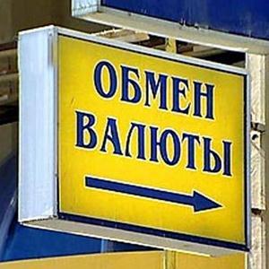 Обмен валют Катав-Ивановска
