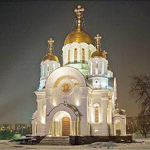 Религиозные учреждения Катав-Ивановска
