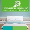Аренда квартир и офисов в Катав-Ивановске