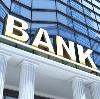 Банки в Катав-Ивановске