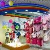 Детские магазины в Катав-Ивановске