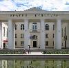 Дворцы и дома культуры в Катав-Ивановске