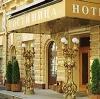 Гостиницы в Катав-Ивановске