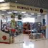 Книжные магазины в Катав-Ивановске