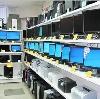 Компьютерные магазины в Катав-Ивановске