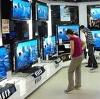 Магазины электроники в Катав-Ивановске