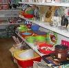 Магазины хозтоваров в Катав-Ивановске