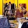 Магазины одежды и обуви в Катав-Ивановске