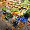 Магазины продуктов в Катав-Ивановске