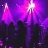 Ночные клубы в Катав-Ивановске
