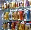 Парфюмерные магазины в Катав-Ивановске