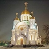Религиозные учреждения в Катав-Ивановске