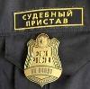Судебные приставы в Катав-Ивановске