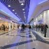 Торговые центры в Катав-Ивановске
