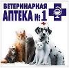 Ветеринарные аптеки в Катав-Ивановске