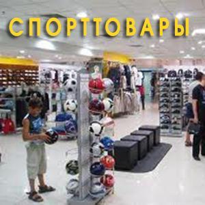 Спортивные магазины Катав-Ивановска