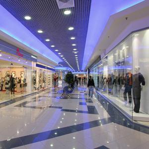 Торговые центры Катав-Ивановска