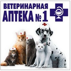 Ветеринарные аптеки Катав-Ивановска